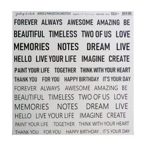 carton con frases 30x30 13 arts | Marakiscrap.com