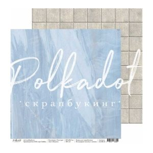 Papel Scrapbooking Indigo Textura Polkadot | Marakiscrap.com