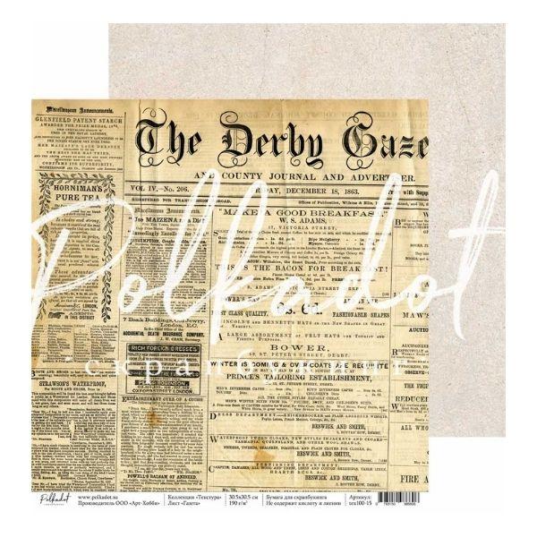 Papel Scrapbooking Periódico Textura Polkadot | Marakiscrap.com
