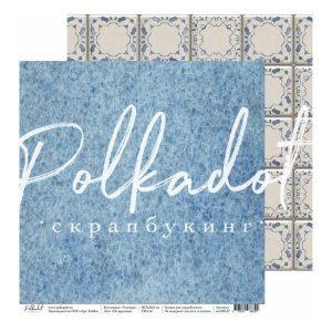 Papel Scrapbooking Poco a Poco Textura Polkadot | Marakiscrap.com